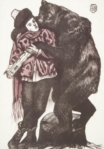 """Zofia Stryjeńska, """"Bożki słowiańskie"""", 1918 (kolejne teki 1922,1934)"""